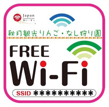 akidukiwi-fiweb.jpg